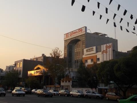 Moderne Stadt